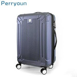 Perryoun 派瑞歐-24吋ABS尊爵騎士可加大系列行李箱-聖域灰