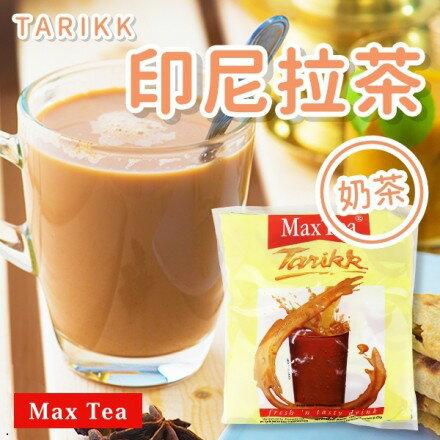 Max Tea 印尼拉茶 奶茶 (1袋 25g x 30包)