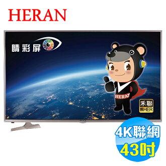 禾聯 HERAN 43吋 4K 聯網 LED液晶電視 HD-43UDF1