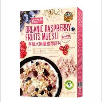 giligo Vilson米森 有機水果覆盆莓麥片(400g/盒)*2入
