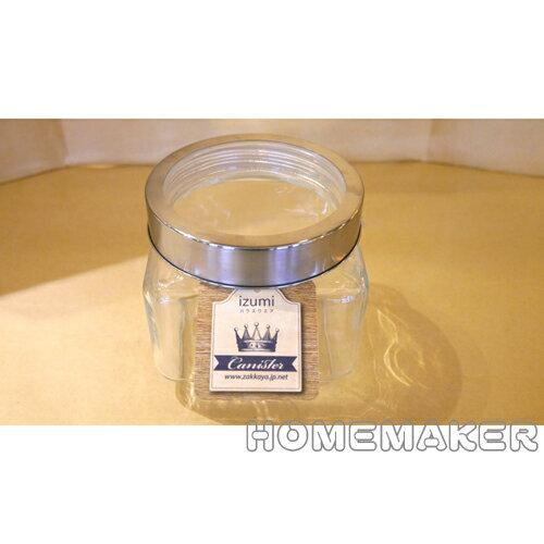 玻璃密封罐 800ml_G-14HM089-4