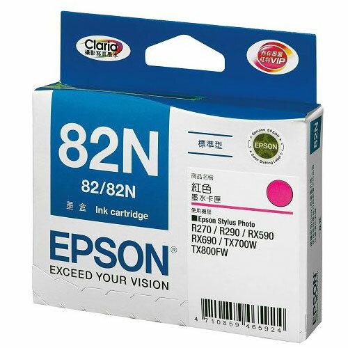 【EPSON 墨水匣】EPSON T112350 (82N) 紅色原廠墨水匣