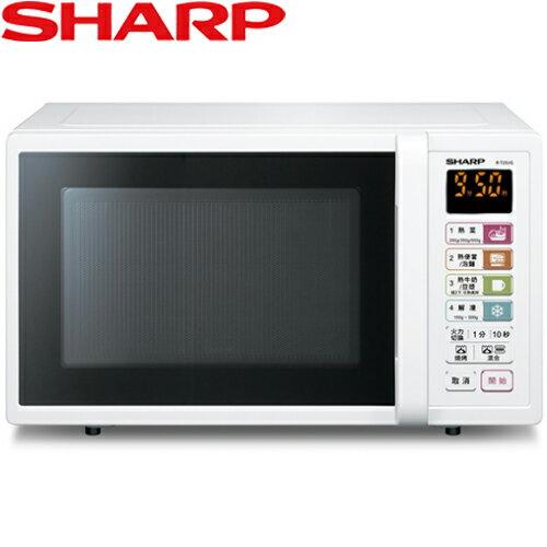 SHARP 25L燒烤微波爐R-T25JG