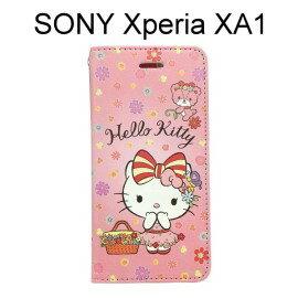 Hello Kitty 彩繪皮套 [野餐] SONY Xperia XA1 G3125 (5吋)【三麗鷗正版授權】