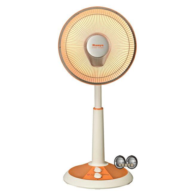 南亞牌12吋碳素電暖器TAN-912TH