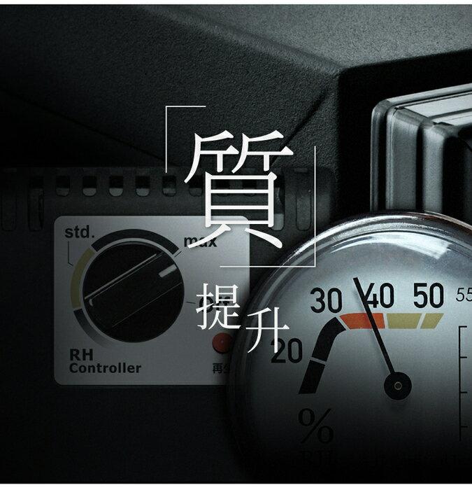 【弘瀚】收藏家 72公升實用型全功能電子防潮箱 AD-72P