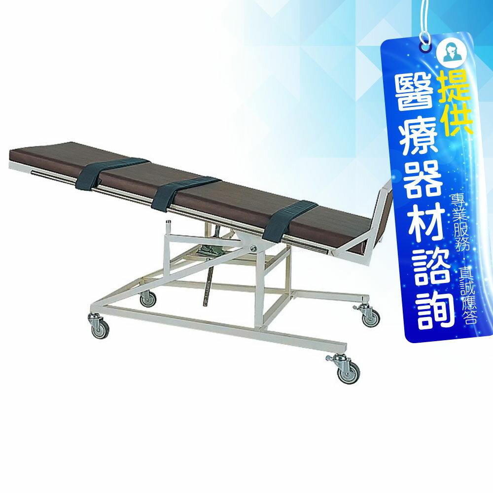 耀宏 手動病床(未滅菌)YH208 手搖式 傾斜床 鐵製