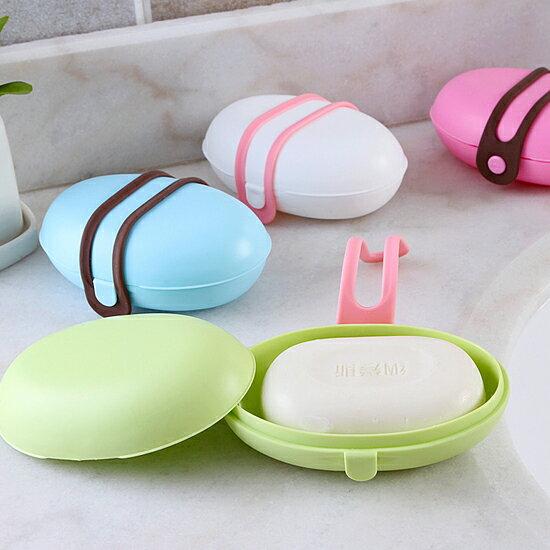 ♚MY COLOR♚糖果色環扣式皂盒 香皂 肥皂 洗手台 浴室 彈性 飾品 戒指 收納 旅行 出差【H56】