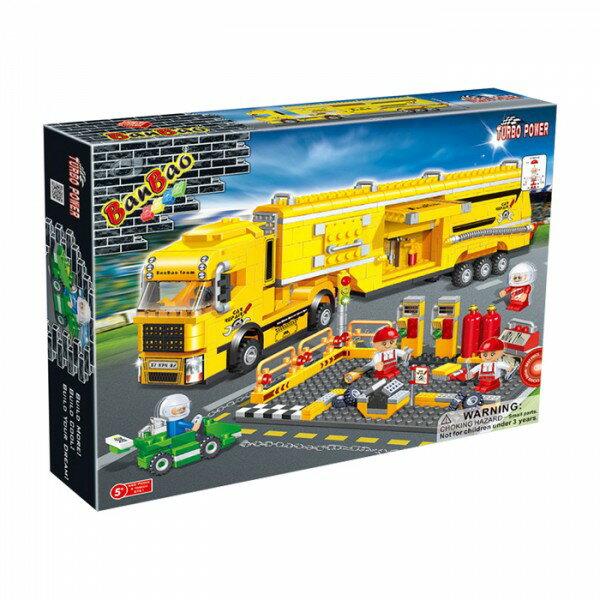 【BanBao 積木】8761 運輸系列-黃色貨櫃車