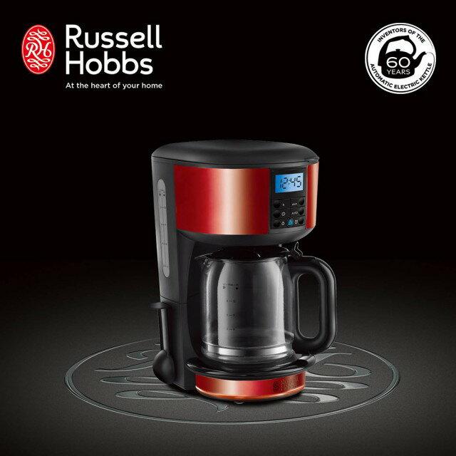 【領券85折】Russell Hobbs 英國羅素 60週年Legacy 晶亮咖啡機 (20682TW-晶亮紅)