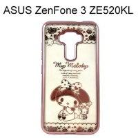 美樂蒂My Melody周邊商品推薦到美樂蒂電鍍軟殼 [兔子] ASUS ZenFone 3 ZE520KL (5.2吋)【三麗鷗正版授權】