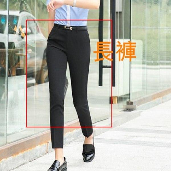 灰姑娘[8X006-PF]粉領OL單釦西裝窄管褲(不含腰帶)~