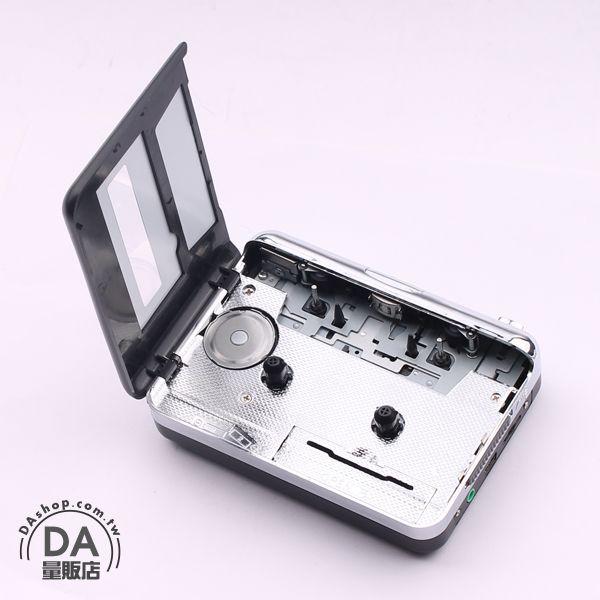 卡帶轉換機【現貨免運】磁帶隨身聽 想見你 卡帶機 磁帶轉MP3 穿越隨身聽 USB磁帶信號轉換器 卡帶轉USB 附編輯軟體 4