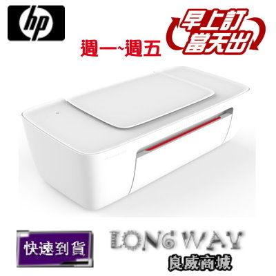 HP Deskjet 1110 亮彩噴墨印表機 (DJ1110 ) ~加購墨水登錄再送全聯$200~