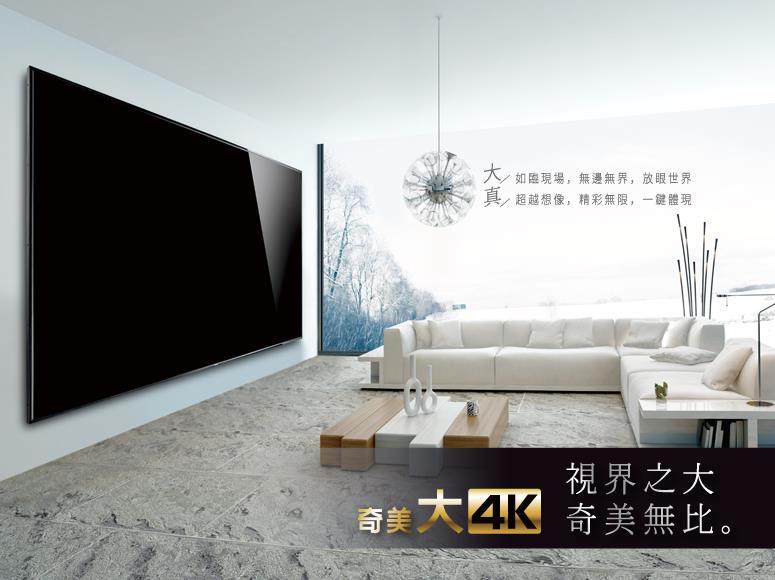 *****东洋数码家电****请议价 CHIMEI 98型4K低蓝光智慧连网电视TL-98U700