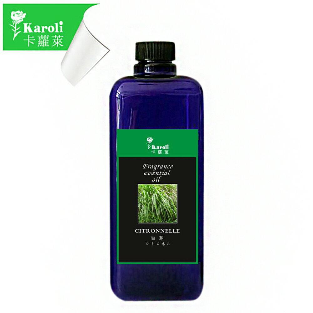 karoli 卡蘿萊 超高濃度水竹 香茅精油補充液 1000ml 大容量 擴香竹專用精油