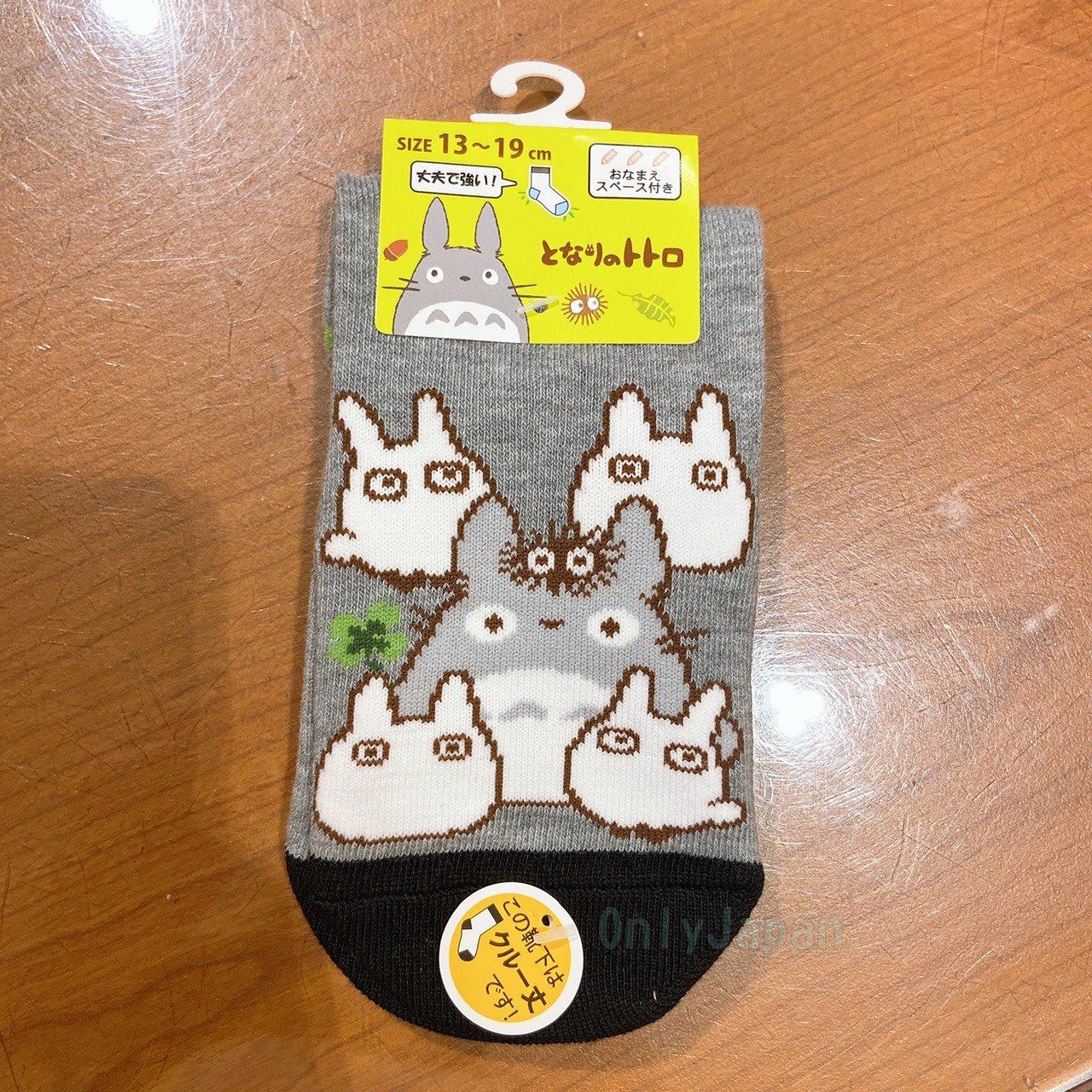 兒童襪子 灰龍貓與小白龍貓灰 龍貓totoro 豆豆龍 吉卜力 宮崎駿 童襪 兒童襪子 襪子 嬰兒襪 襪 保暖襪 真愛日本