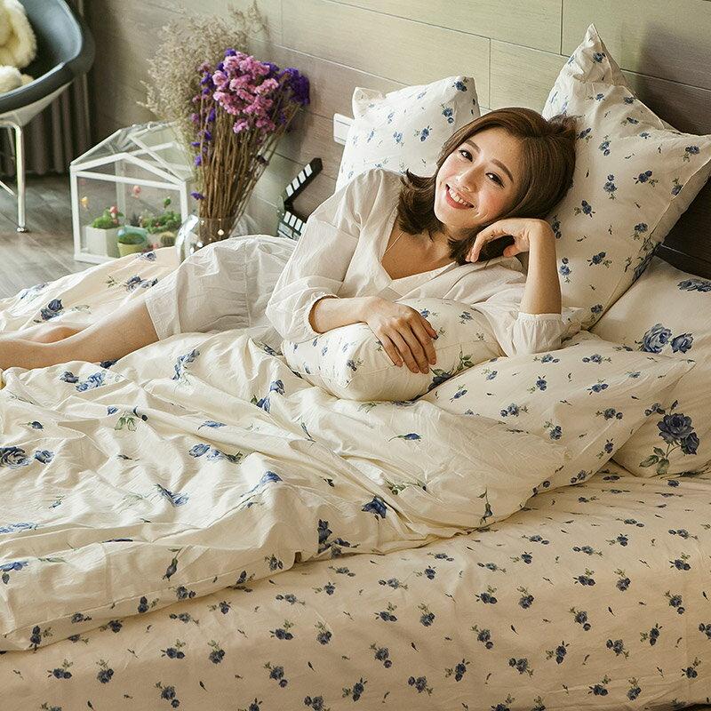床包被套組  /  雙人- 100%精梳棉【玫果雪酪-兩色】含兩件枕套 在巴黎遇見系列 浪漫碎花 戀家小舖 台灣製 1