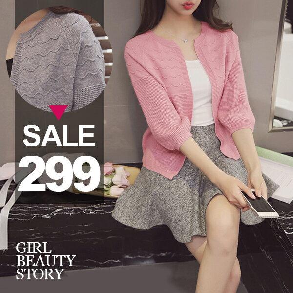 SISI~C7010~氣質甜美寬鬆薄開衫針織毛衣小罩衫外套空調衫