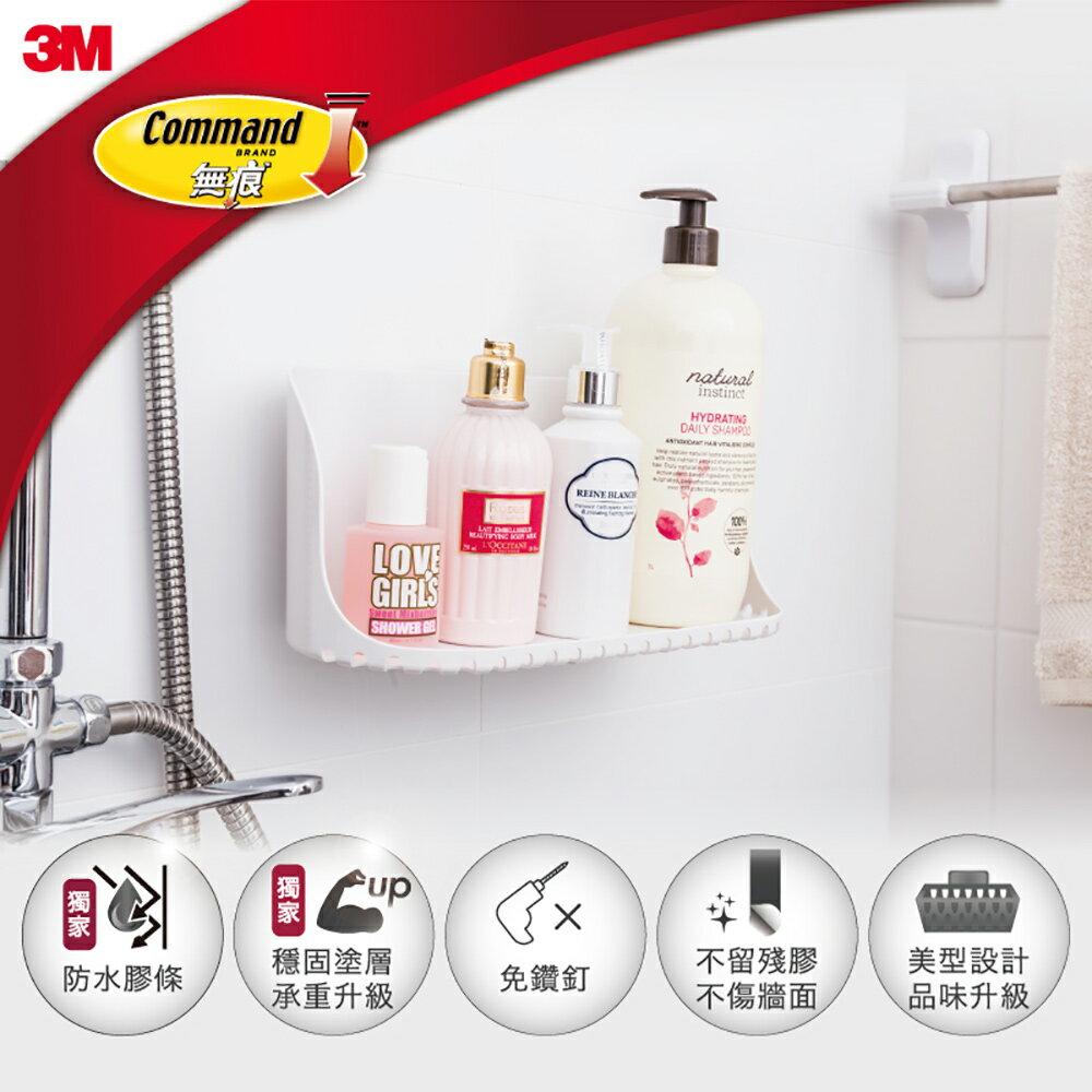 【3M】無痕浴室防水收納系列-置物架 7100090480 - 限時優惠好康折扣