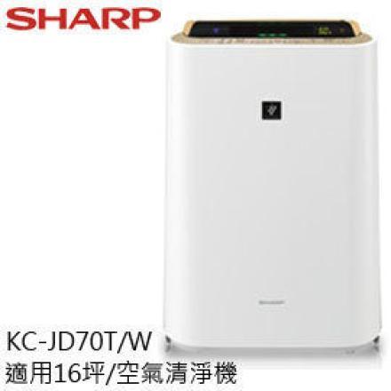 SHARP 夏普 KC-JD70T 空氣清淨機 適用16坪 定時 除菌離子 水活力 公司貨