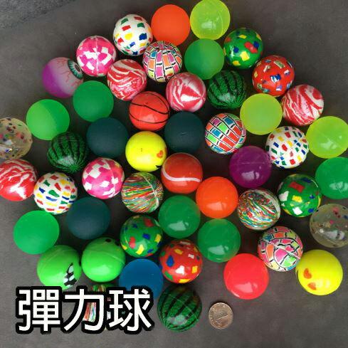 【省錢博士】 彈力球 / 扭蛋機玩具 / 卡通橡膠球 / 1入