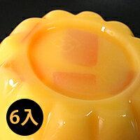 【台北濱江】濃濃芒果味黃金芒果布丁(6入裝)