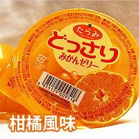 日本超人氣【どっさり生菓子果凍】柑橘水果風味!旬鮮果物在裡頭!!