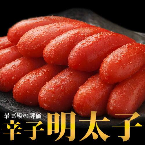 【台北濱江】日本博多原裝辛子明太子70g/盒
