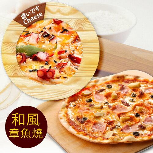 【台北濱江】薄皮-和風章魚燒比薩6吋/包