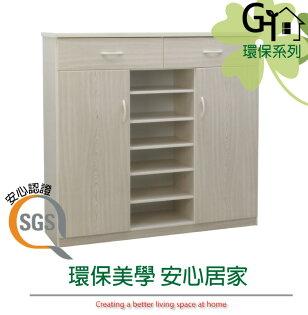【綠家居】多亞環保4.1尺塑鋼二門二抽鞋櫃玄關櫃(5色可選)