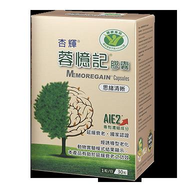 杏輝蓉憶記膠囊 (健康食品) 30粒/盒