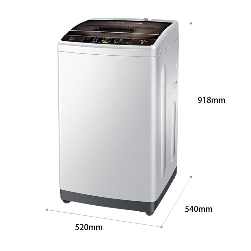 7.5公斤直驅變頻波輪全自動洗衣機  名購居家  ATF  220v 新春鉅惠