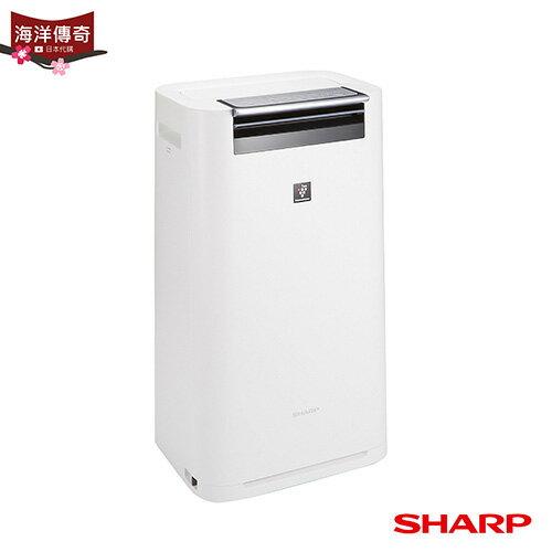 【海洋傳奇】【預購】SHARP KI-GS70-W 加濕空氣清淨機 16坪 PM2.5 抗菌 過敏 塵蹣 0