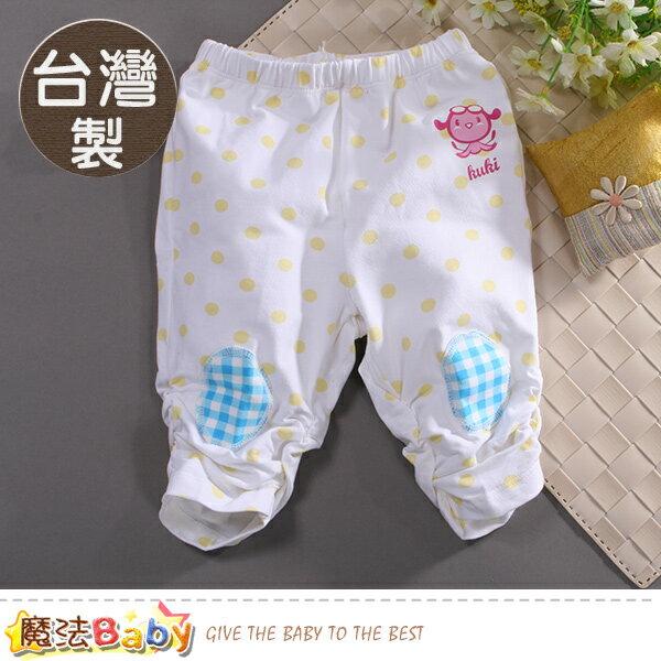 女童裝台灣製幼兒純棉及膝短褲魔法Baby~k50785