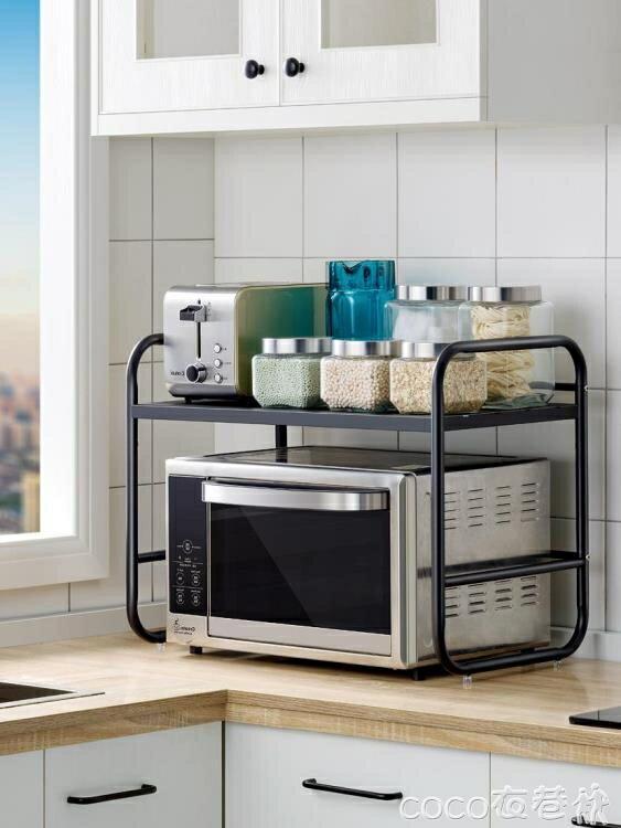 微波爐架不銹鋼廚房置物架微波爐架子桌面放電飯煲烤箱收納架臺面家用LX