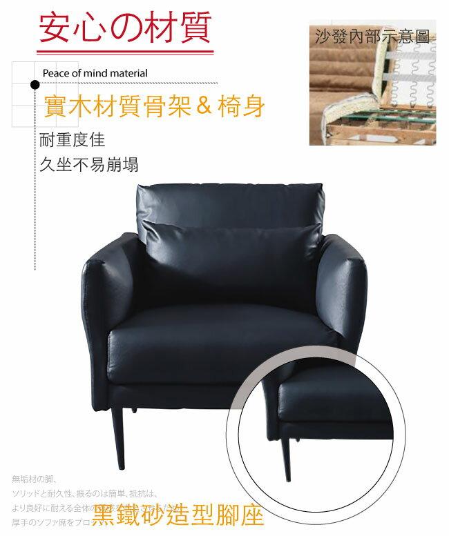 【綠家居】利曼 現代透氣乳膠皮革單人座沙發