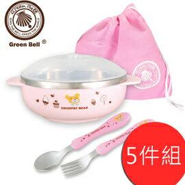 【悅兒園婦幼生活館】GREEN BELL 鄉村熊兒童304不銹鋼餐具外出組-粉色