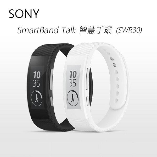 SONY SmartBand 藍芽智慧手環(SWR30)