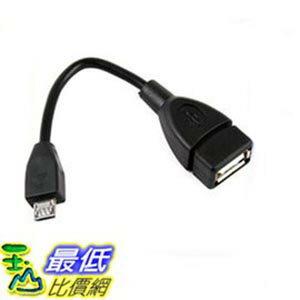 % [玉山最低比價網] Asus HTC Samsung 三星 Galaxy SII i9100 OTG Mirco USB 轉 USB母頭 連接線(12735_D09) dd
