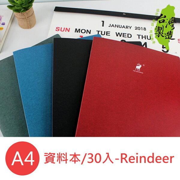 珠友文化:珠友HP-10173A413K資料本文件夾資料簿檔案本30入Reindeer