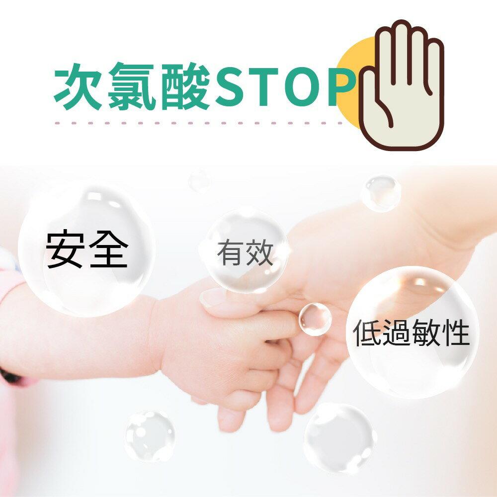 【台灣公司貨】抗菌噴霧 DOHO抗菌噴霧 消毒抗菌