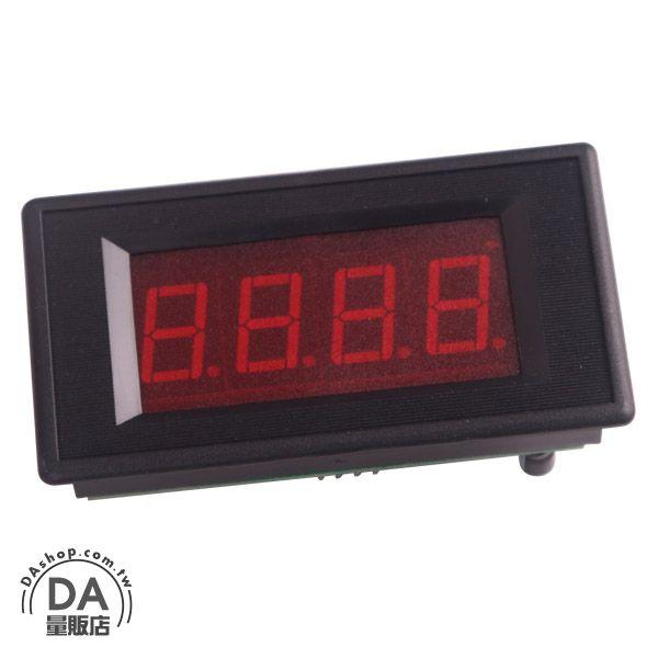 《DA量販店》DC200A 數顯 數字電流表 數字板表  液晶 數字面板表 (34-784)