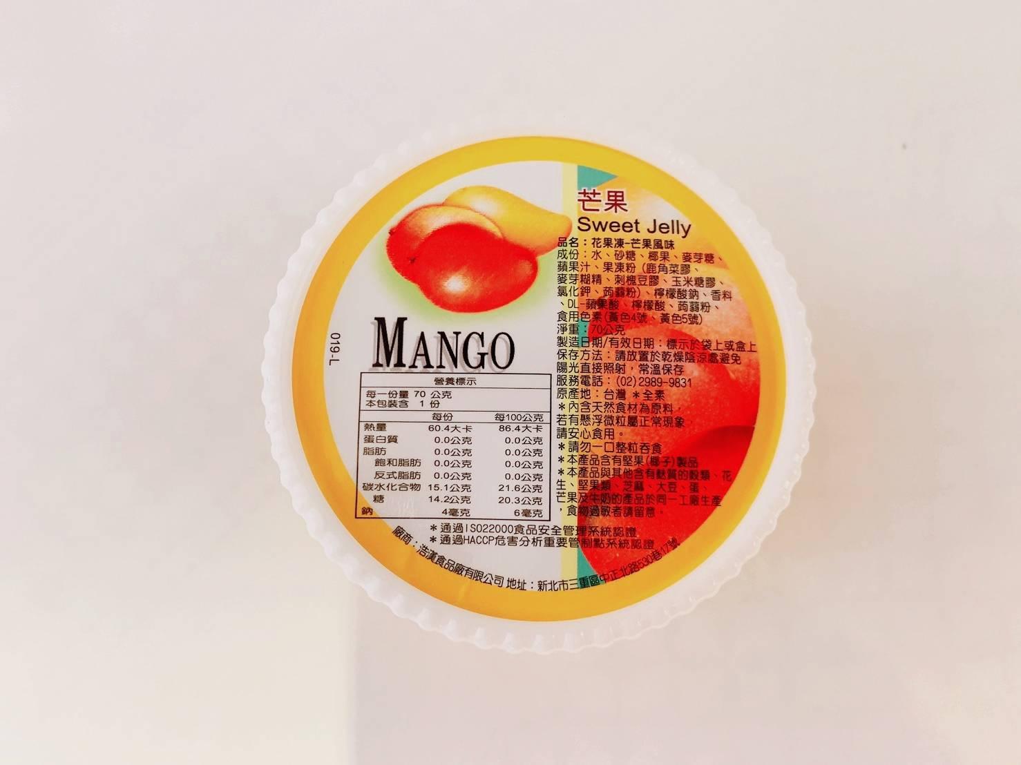 【維格餅家】花果凍芒果風味
