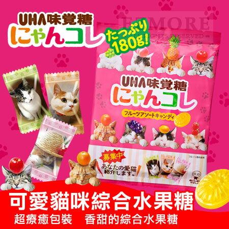 日本UHA味覺糖可愛貓咪綜合水果風味糖180g貓咪糖喵星人水果糖綜合水果硬糖【N101784】