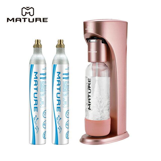 【領券現折+點數回饋11~23%】MATURE美萃 Classic410系列氣泡水機(425g氣瓶2支) 0