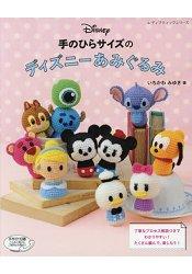 掌上型袖珍尺寸迪士尼卡通世界編織玩偶