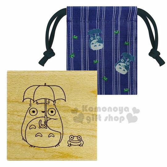 〔小禮堂〕宮崎駿Totoro龍貓 日製束口袋印章組《藍.青蛙.拿傘》內1款圖案印章