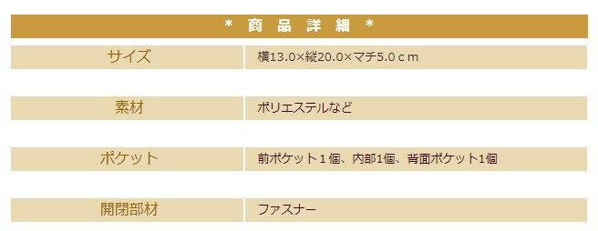 日本角落生物  /  兒童斜背包 小肩包 -日本必買 日本樂天代購(3492)。滿額免運 6