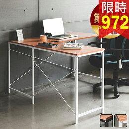 電腦桌 桌子 書桌 極致美學 工作桌 T台 現領優惠券 完美主義